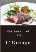 Restaurant et cafe L'Orange